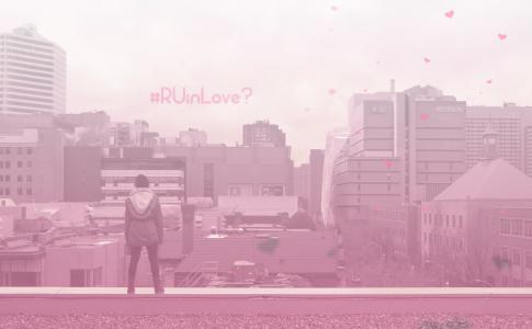 RUinLove Cover Photo