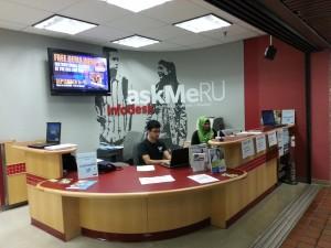 Ask Me RU Info Desk